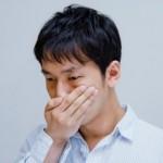 口臭の原因と断食の関係についての体験談と考察